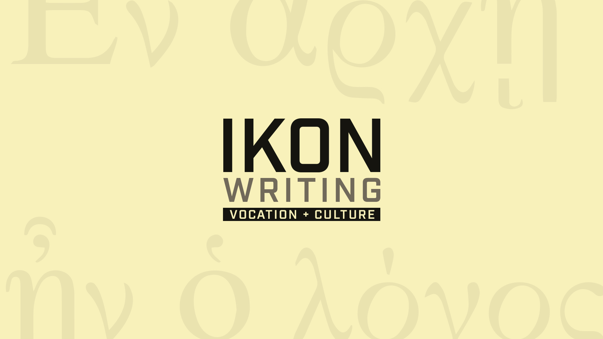 IKON | Not Truth, but Accountability